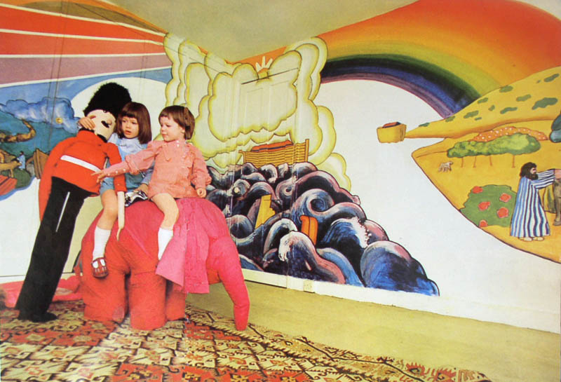 Nursery Space 6 1969 UK